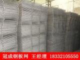 钢板网规格型号|平台踏板钢板网报价