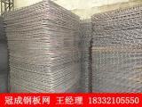 钢板网厂家常年生产踩踏防护用重型钢板网,防滑钢板网
