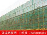 脚手架钢板网_建筑用菱形钢板网片【冠成】