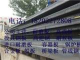 鞍钢产18mm厚的16MnQ桥梁板材陆续到货