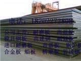 供应现货Q370QE桥梁钢板量大从优