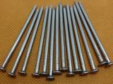 建筑钢钉供应商