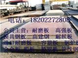 鞍钢产CCSD冷轧船板质量保障