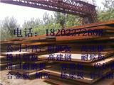 长期供应7mm厚的Q390D高强板规格
