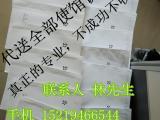 大使馆签章 专业高效 费用低