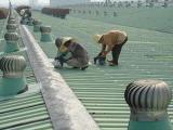 四会锌瓦防锈补漏公司、大旺锌铁瓦整体防水补漏防锈防腐公司
