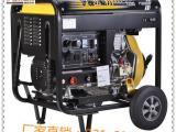 伊藤4.0焊条柴油发电焊机