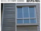 锌钢百叶窗百叶窗定做组装百叶窗百叶窗厂家百叶窗制作直销
