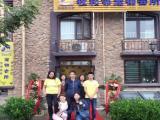 热烈庆祝——牧和邻宠物连锁(尚峰尚水店)隆重开业
