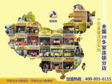 热烈庆祝:牧和邻宠物会所(北京上庄店)盛大开业