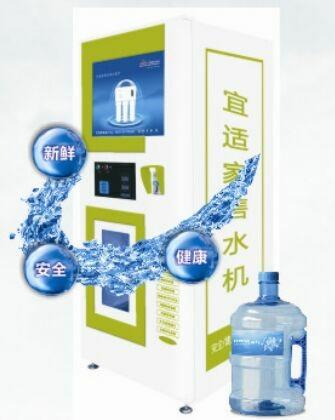 售水机厂 售水机OEM 售水机网站 社区售水机 小区净水设备