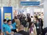 2016年东京国际促销品展览会秋季展