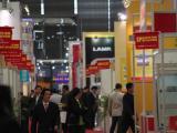 2016第二十二届中国国际电源展览会