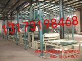 优质泡沫夹心复合板机流水线设备,厂家直销价格最低