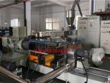 聚氯乙烯电缆料造粒机厂家,PVC电缆料造粒机设备