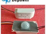 深圳市太阳能庭院灯控制器2A 小功率太阳能控制器