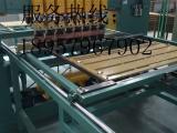 网片焊机、网线排焊机、网片自动排焊机