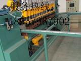 铁线网焊机、铁线网自动焊机、铁线网自动排焊机
