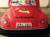 儿童游乐场小汽车碰碰车 飞碟漂移车 新型的儿童电动车
