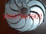 不锈钢水泵叶轮凸焊机、水泵叶轮压力焊机