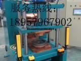 不锈钢水泵叶轮电容储能凸焊机