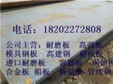 莱钢产Q345C合金钢板销售
