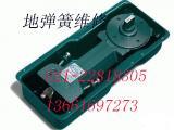上海玻璃门地弹簧更换 有框无框玻璃门 地锁 中腰锁更换安装