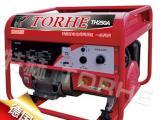 电启动250A汽油电焊机 汽油发电电焊机包邮