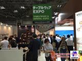 2018日本婴童展|2018日本母婴用品展