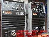 上海通用气保焊机NB-500T自动气体保护焊机两用焊机