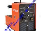 通用便携式气保焊机MIG200D