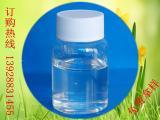 苯基硅油,苯甲基硅油,DC556,皮革光亮剂