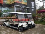苏州电动高尔夫球车,6座8座电动楼盘高尔夫球车