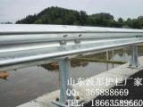 二、三波波形防撞钢板护栏生产厂家