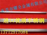 供应进口2205不锈钢板,低损耗不锈钢板材