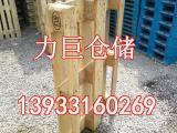木制托盘生产厂家