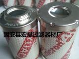 0060D010BN/HC贺德克液压滤芯