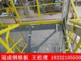 钢格栅、 镀锌钢格栅厂家、电厂平台钢格板