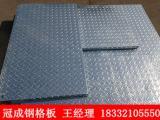 防滑格栅板_平台格栅板_镀锌格栅板_复合钢格板生产厂家