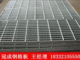 钢格栅板 不锈钢格栅板 齿形钢格板 钢格栅板规格