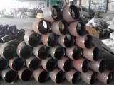 船标管件法兰专业生产厂家