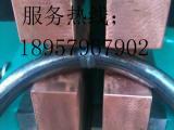 圆管自动对焊机、方管自动对接焊机