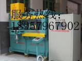 铝合金对焊机、铝型材对焊机