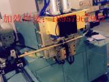 铜铝对焊机、合金铜棒对焊机