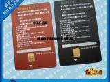 IC卡S50芯片+ID卡复合卡制作厂家