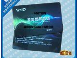 复旦S50芯片卡 S50积分会员卡
