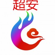 安平县超安丝网制造有限公司的形象照片
