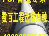重庆钢丝网骨架塑料复合管道专家重庆向融