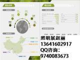 2017上海国际数字标识系统及应用展览会
