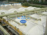 膜结构污水生化处理池|污水池反吊膜密封|找奥宏